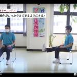 東京都羽村市が高齢者向けに体操の動画を公開