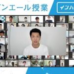 WBAミドル級王者の村田諒太が高校生を激励