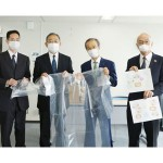 秋篠宮殿下御一家が医療用ガウン300着を寄贈