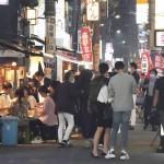 東京や横浜の繁華街に会社員らの笑顔が戻る