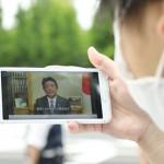憲法記念日ネット集会 全国発信吹聴する「赤旗」
