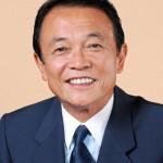 「日本人の民度の違い」と説明する麻生太郎副総理(首相官邸ホームページから)