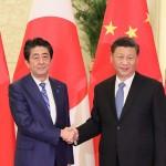 日中首脳会談(安倍晋三首相と中国の習近平国家主席)2019年12月23日、北京で、首相官邸公式サイドから