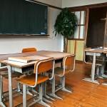 少子化(学校)