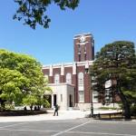 京都大学(Wikipediaより)