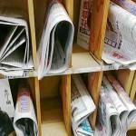 政党機関紙(新聞)