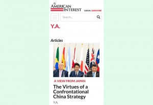「YA」と名乗る日本政府当局者の論文を掲載した米外交誌「アメリカン・インタレスト」電子版