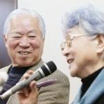 横田めぐみさんの娘キム・ウンギョンさんとの面会について記者会見する横田滋さん(左)、早紀江さん夫妻=2014年3月、川崎市
