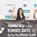 日本テニス協会、大正製薬とスポンサー契約締結