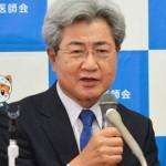 日本医師会の会長選で、中川俊男氏が当選