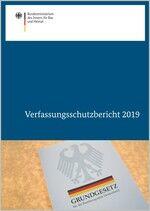 「独連邦憲法擁護報告書2019」(独連邦擁護庁公式サイトから)