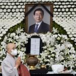 13日、ソウル市庁で営まれた朴元淳ソウル市長の告別式(AFP時事)