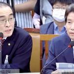 23日の聴聞会で質疑する太永浩議員(左)と李仁栄・統一相候補者(韓国のテレビ番組から)