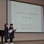 岩手県立山田高で震災復興・防災学習に取り組む