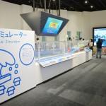 気象庁の「気象科学館」、東京・虎ノ門に移転開館