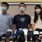「香港国家安全維持法」制定で民主派団体が解散