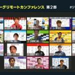 Jリーグ再開直前、18クラブの代表選手が登場