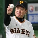 1034勝、原巨人監督が通算勝利で長嶋氏に並ぶ