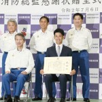 東京消防庁、巨人コーチの会田有志さんに感謝状