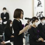 西日本豪雨から2年、犠牲者しのび追悼式
