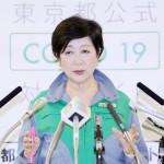小池東京都知事、再選後初めて都庁で記者会見