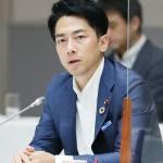 小泉環境相、経団連の中西宏明会長らと意見交換