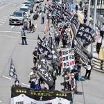 「香港、ウイグルに自由を」、渋谷でデモ行進