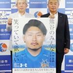 「笑わない男」、稲垣啓太選手で経済回復を