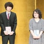 第163回芥川賞に高山羽根子さんと遠野遥さん
