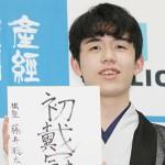 藤井聡太七段、17歳11カ月で棋聖位を獲得