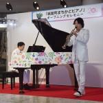 広島市初、常設「まちかどピアノ」がお目見え