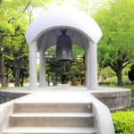 平和の鐘(広島平和記念公園で、2019年5月、撮影)
