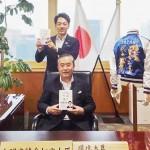 小泉進次郎環境相と田村重信氏