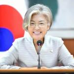 多国間外相会議で新型コロナ対策について語る康京和外相(韓国外交部公式サイトから、2020年8月11日)