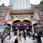 5カ月ぶりに舞台に灯、東京・歌舞伎座が再開
