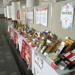 沖縄県産品を使おう! 奨励月間7月の最後に