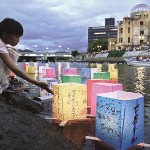 広島原爆の日の灯籠流し、今年はオンラインで