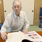 90歳被爆者 中西巌さん「無言の被爆者残して」