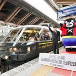 熊本地震で被災したJR豊肥線が全線で再開