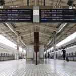 連休の初日、新幹線や高速道路はガラガラ
