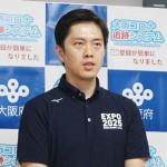 大阪府、「TikTok」の利用を一時停止