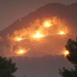 京都の夏の伝統行事「五山送り火」、縮小し実施
