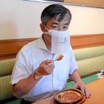 オンライン飲み席や紙マスク、店内飲食に安心を