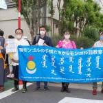 モンゴル語教育維持を求め、抗議の横断幕を掲げる参加者たち 5日午後、東京・西麻布