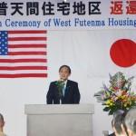菅義偉自民党新総裁は沖縄とどう向き合うか