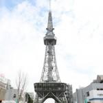 名古屋テレビ塔、大規模改修を終えて新装開業