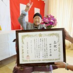 大阪の田中カ子さん、国内歴代最高齢記録を更新