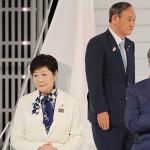 小池東京都知事、菅新政権との距離は?