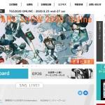 ゲーム見本市「東京ゲームショウ」が開幕