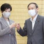 菅首相と小池都知事が会談、関係改善へ布石か